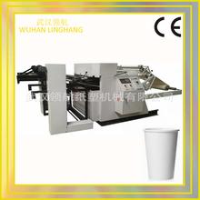 Patented Full Automatic Fan Shape Paper Cup Die Cutting Machine(Max. Die Cutting:900*550mm)