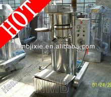 hot sales!!!cold olive oil press machine