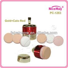 vibrating powder puff(PC-1283)