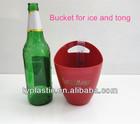 Cheap small ice bucket Mini ice cooler