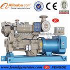 best sale diesel generator/diesel generator price list