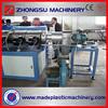 Best! WPC granules making machine/pellet making machine turn key production line