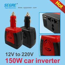 150w car power inverter 12 volt to 220 volt