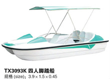 used amusement park pedal boat for sale