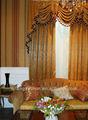 Últimas lujo cortinas de la sala