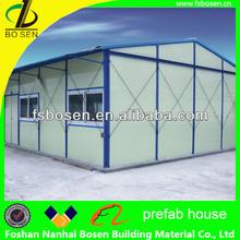 low price prefab office/prefab kit homes/kit modular homes