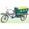 triciclo elétrico para o caixote do lixo
