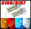 Wholesale price ba15s 12v 24v led light auto tuning