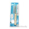 Pet Shedding Comb for Dog Cat Pet Clear Fur Brush
