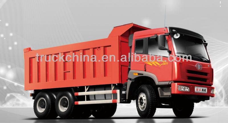 Faw Truck Logo View Faw Truck