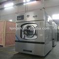 Lj lavadora, secador de, planchadora, la carpeta, etc. La máquina de lavandería 150kg
