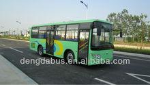 CNG city bus SGK6850GNK05
