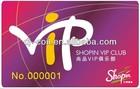 125khz EM4200 blank gift card