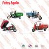 150CC 200CC 250CC gasoline cargo 3 wheels motorcycle