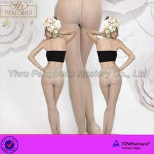 P0120 ladies nylon bikini sexy sheer nylon pantyhose