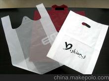 White transparent bag