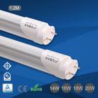 Walmart lamps 4ft 16w t8 LED tube light