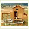 SDC01 handmade pet house