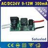 24v 9-12w ac to dc led driver