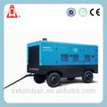 Kaishan lgcy- 1817 refroidi par air diesel marine moteurs pour la vente
