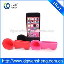 silicone horn music speaker/best price silicone speaker