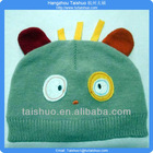 Kids Cartoon Beanie kids hats