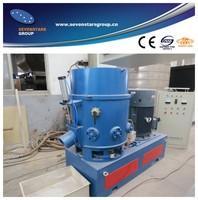 plastic film granulator/agglomerator