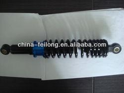 CG125 rear shock absorber