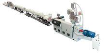 PPR pipe production line-SJ75/30
