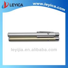powerpoint laser pen