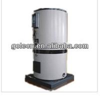 multi-purpose steam boiler