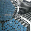ASTM A106 Seamless Steel Pipe Tubing
