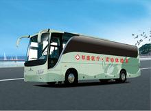 Medical DR physical examination vehicle/bus/van/trailer 8m 9m 12m ORICH