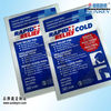 plastic packaging rapid relief cold three sides sealing packaging
