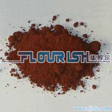 Cadmium oxide/CdO 99.5%(reagent grade,ACS,AR)1306-19-0
