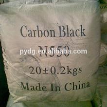 Pigment grade Carbon Black powder N330 N550