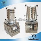 200mm diameter standard laboratory test sieve shaker machine--- all stainless steel design