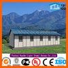2013 hot sale modern prefab homes for sale