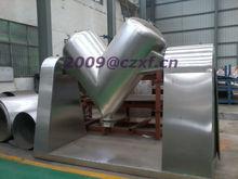 V shape powder mixer