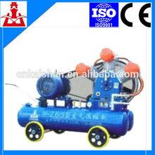 Kaishan Brand Names Piston Air compressor Tanks W-2.6/5