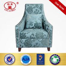 upholstery fabric hotel furniture sofa