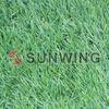 best artificial grass from China Sunwing