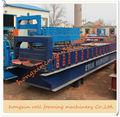 820 автоматического складывания трамбовочные машиностроительный завод