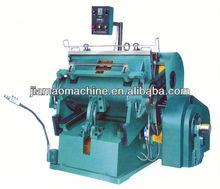 ML creasing and paper die cutting Machine /paper package diecutting and creasing Machine