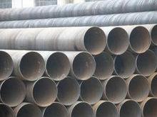 Carbon Steel Spiral welded steel pipe 45#