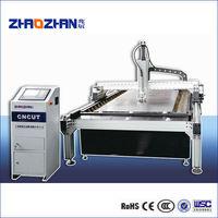 CNCUT-B desktop cnc aluminum cutting machine, SHANGHAI ZHAOZHAN