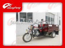 MTR Three Wheel Motorcycle /Three Wheel Trike