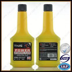 Hot Sale Atf Oil