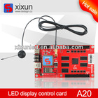led video display card with USB port and LAN port and high speed and stable communication