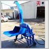 electric cutting grass machine for sale
